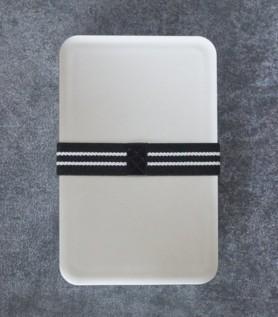 Boîte Bento métallique – Metaru