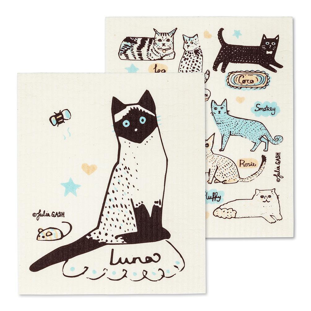 Cliquez ici pour acheter Essuie-tout réutilisable avec chats