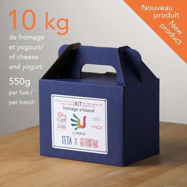 Cliquez ici pour acheter Ensemble de fabrication de Feta & Yogourt grec