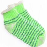 Cliquez ici pour agrandir l'image!bas-alpaga-couleur-vert-idee-cadeau-quebec
