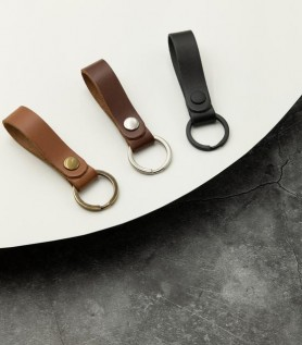 Porte-clés en cuir personnalisable