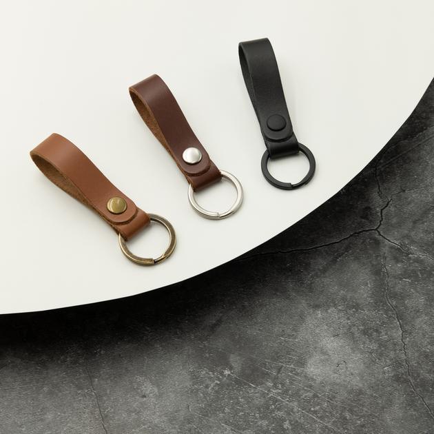 Cliquez ici pour acheter Porte-clés en cuir personnalisable